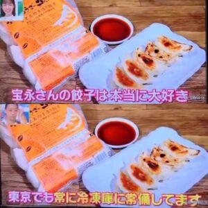 ヒルナンデス餃子カレーパン3